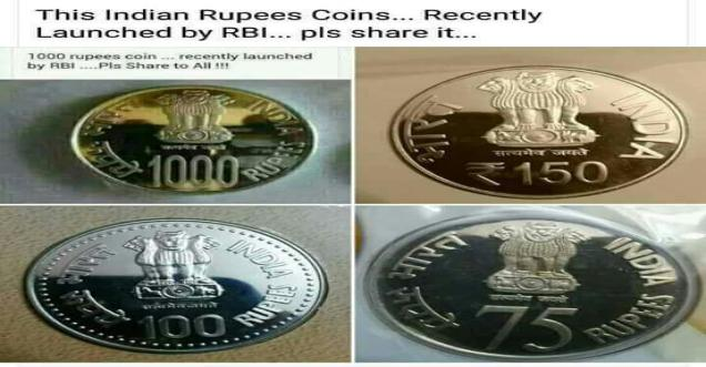 New Coins Launched By Rbi Rs 1000 150 75 And 100 Real Or