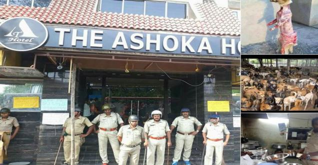 Was Raid in Ashoka Hotel, Howrah, Kolkata Dog Meat found Kitchen