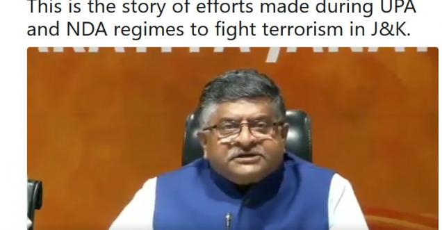 Were more terrorists killed during BJP regime
