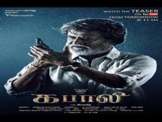 Rajinikanth's Kabali Movie Teaser Released