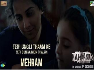 Morning Video Watch: Mehram, from Kahaani 2 Perfect to say Good Morning