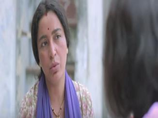 Video watch: Chutney, short film by Tisca Chopra Hussain really delicious like Chutney