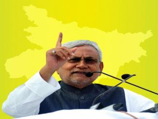 Did CBI Ordered Probe Against Nitish Kumar, Muzaffarpur Shelter Home Case