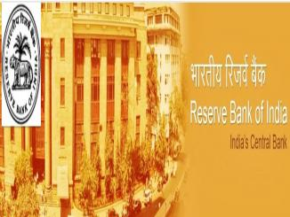 RBI: Survey Computer Software and Information Technology 2016-17