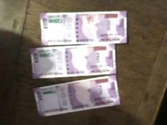 Missing Gandhi, Farmers dispensed Rs 2000 notes without Gandhi's image on them