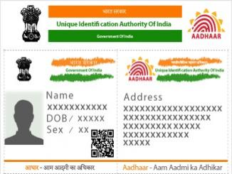 Now Aadhaar card will be made and updated in Banks