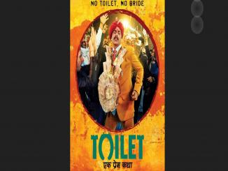 Toilet Ek Prem Katha trailer release date and trailer today on Star Sports India