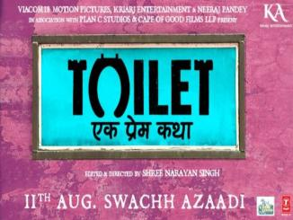 Toilet Ek Prem Katha trailer launched, Akshay, bhumi pednekar are best