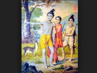How did Lord Sri Ram and Lakshman departed from the earth, Padma Purana