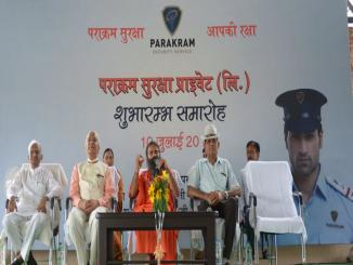 Parakram Protection Pvt Ltd security agency launched by Yoga Guru Ramdev