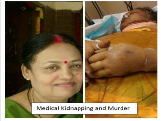 #justice4Maa: decide and sign on medical negligence of bengaluru's Fortis