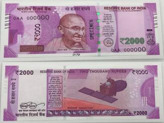 Did RBI issue a circular warning people for fake 2000 notes?