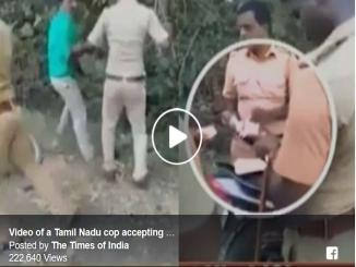 Video: Tamil Nadu cops accepting bribe goes viral, 3 Cops Suspended