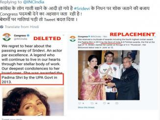 Yet another humiliation, INC Congress party on twitter on Sridevi