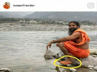Swami Ramdev woodland shoes