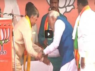 PM Narendra Modi, Chandrababu Naidu Viral video on social media