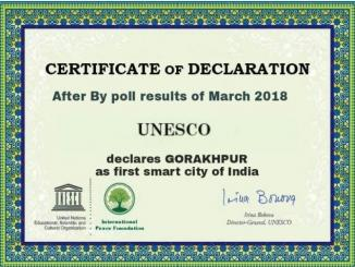 UNESCO declares Gorakhpur smart city of India