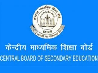 CBSE asks students to ignore 'fake letter' on Class X maths exam