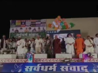 Bihar Violence 2018: Peace conference held in violence-hit Bihar