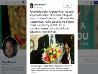 Is Raghuram Rajan appointed Governor of the Bank of England