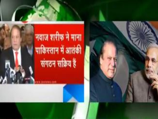 Ex Prime Minister Nawaz Sharif now accepts that Pakistan sent terrorists to India to conduct 26/11 attack