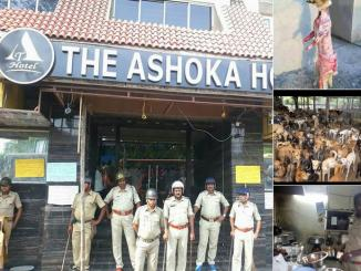 Was Raid in Ashoka Hotel, Howrah, Kolkata Dog Meat found Kitchen
