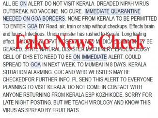 Fake News: DO NOT VISIT KERALA. DREADED NIPAH VIRUS OUTBREAK