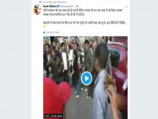 Disturbing video shared by Arvind Kejriwal of BJP people hackled