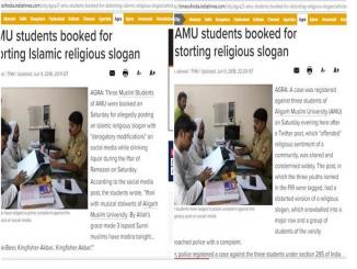 Facts Check: Times of India distorts news title to please Muslims