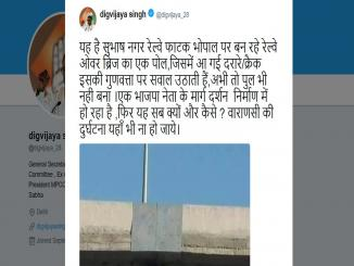 Digvijay Singh tweets image from Pakistan damaged metro pillar In India is fake