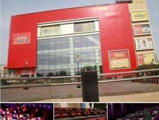 Facts Check: India's Largest Cinema Theater at Vadodara, Gujarat is fake
