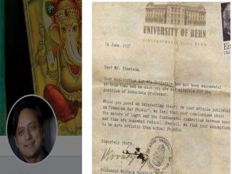 Shashi Tharoor Shares fake Albert Einstein Rejection Letter