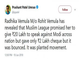 Was Radhika Vemula, mother of Rohith Vemula promised Rs 20 lakh, Indian Union Muslim League