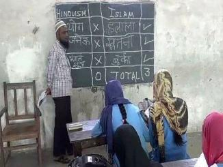 Image of A madrasa teacher teaching Islam great is photoshopped