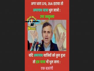 Facts check: Did Omar Abdullah threaten to end Amarnath Yatra?