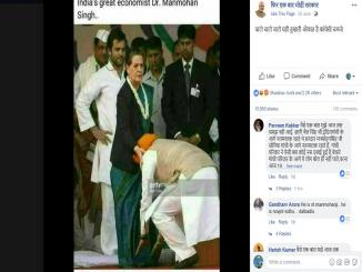 Facts Check: Did Manmohan Singh touch Sonia Gandhi's feet