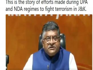 Facts Check: Were more terrorists killed during BJP regime then UPA