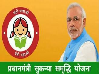 Pradhan Mantri Sukanya Samriddhi Yojana, Girl child getting 10k Govt scheme is fake