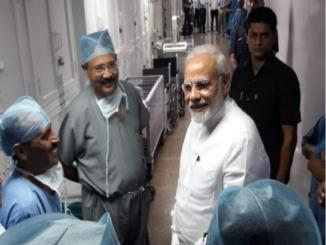 Laughing image of PM Modi at AIIMS creates viral on social media