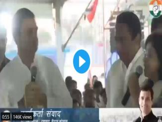 Did Rahul Gandhi go blank when asked about his experience at Kailash Mansarovar?