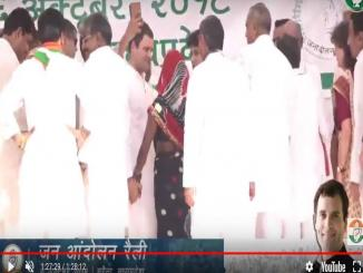 Fake News Check: Is Rahul Gandhi holding women's hand at rally