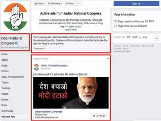 Official Congress page sponsoring ads on Facebook in Pakistan to remove Modi!