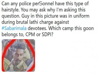 Was a Kerala cop from CPM/ SDPI Assaulting Sabarimala Protestors?