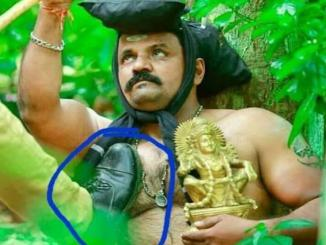 Image viral on social media as police action on Sabarimala devotee is fake