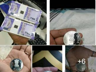 Fake news Check: New currency launched by RBI