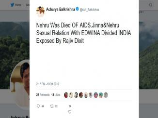 Facts Check: Did PM Jawaharlal Lal Nehru died of AIDS?