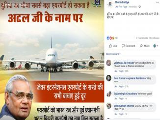 Facts Check: Jewar Airport in NCR, The Indian Eye