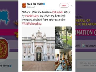 Blunder Tweet: Maha Info Centre tweets picture from London as from museum in Mumbai