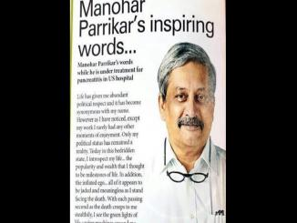 Manohar Parrikar's inspiring words from hospital bed is fake news