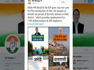 Facts Check: Manipur Congress uses old images of Varanasi in poor state and defame BJP